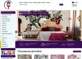 Artside.com.ua thumbnail