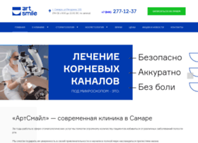 Artsmile63.ru thumbnail
