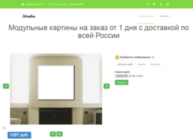 Artsonline.ru thumbnail
