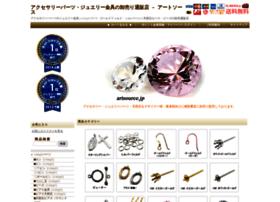 Artsource.jp thumbnail