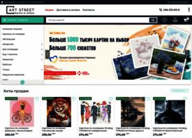 Artstreet.com.ua thumbnail
