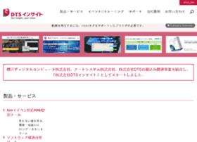 Artsys.co.jp thumbnail
