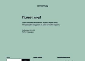Arttopia.ru thumbnail