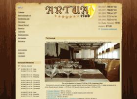 Artua-hotel.com.ua thumbnail