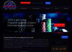 Artvidru.ru thumbnail