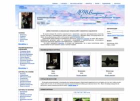 Artwin.ru thumbnail