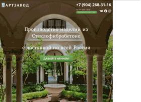 Artzav.ru thumbnail