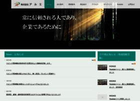 Arue.jp thumbnail