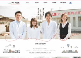 Aruna-ds.co.jp thumbnail