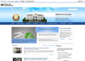 Arw.gov.by thumbnail