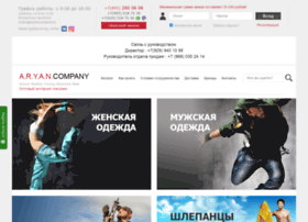 Aryancompany.ru thumbnail