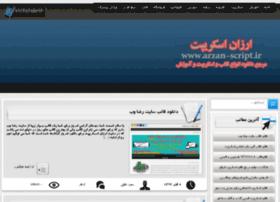 Arzan-script.ir thumbnail