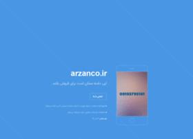 Arzanco.ir thumbnail
