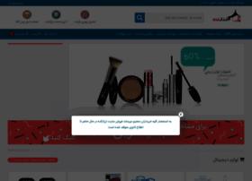 Arzankadeh.net thumbnail