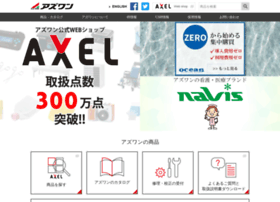 As-1.co.jp thumbnail