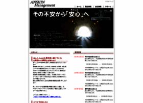 As-management.jp thumbnail