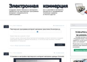 As-youcan.ru thumbnail