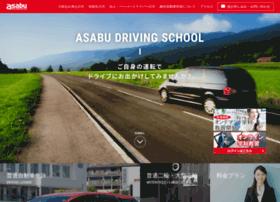 Asabu.co.jp thumbnail