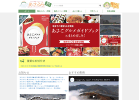 Asabura.jp thumbnail