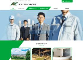 Asachunet.co.jp thumbnail