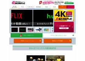 Asagaotv.jp thumbnail