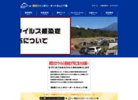 Asagiri-camp.net thumbnail