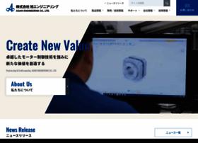 Asahi-engineering.co.jp thumbnail