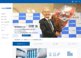 Asahi-kasei.co.jp thumbnail