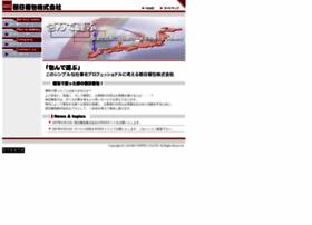 Asahi-konpo.co.jp thumbnail