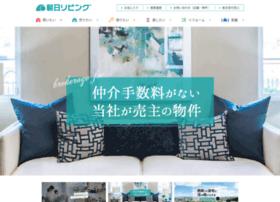 Asahi-lv.co.jp thumbnail
