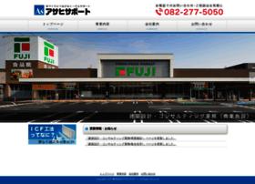 Asahi-sp.jp thumbnail