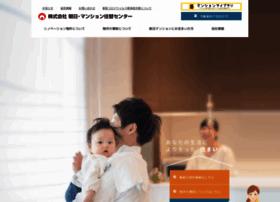 Asahi-sumikae.co.jp thumbnail