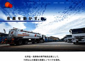Asahi-trans.co.jp thumbnail