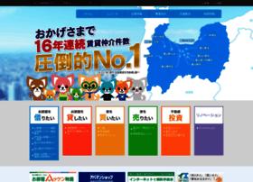Asahi.ac thumbnail