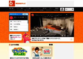 Asahi.co.jp thumbnail