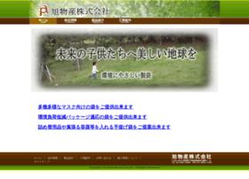 Asahibussan1.co.jp thumbnail