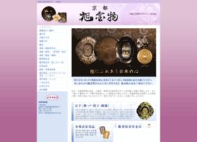 Asahikanamono.jp thumbnail