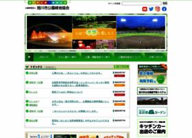 Asahikawa-park.or.jp thumbnail