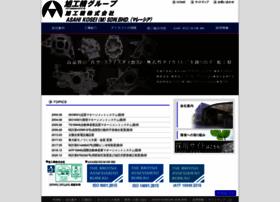 Asahikosei.jp thumbnail