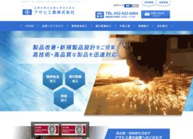 Asahikougyo.co.jp thumbnail
