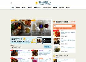 Asajikan.jp thumbnail