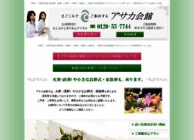 Asaka77.co.jp thumbnail