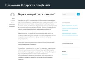Asakar.ru thumbnail