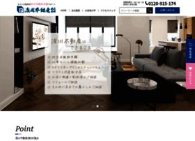 Asakawa-f.co.jp thumbnail