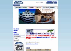 Asakusa-clinic.or.jp thumbnail