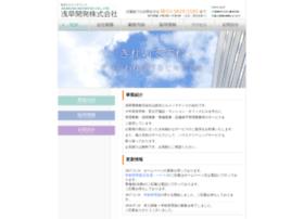 Asakusa-kaihatsu.co.jp thumbnail