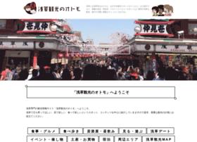 Asakusakanko.com thumbnail