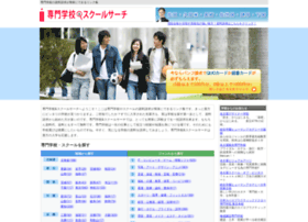 Asamnet.jp thumbnail