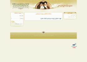 Asatid.net thumbnail