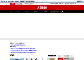 Asbee.jp thumbnail